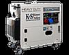 Дизельный генератор Könner & Söhnen  KS 9200HDES-1/3 ATSR (Euro V) (7.5 кВт), фото 3