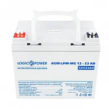Аккумуляторная батарея LogicPower 12V 33AH (LPM-MG 12 - 33 AH) AGM мультигель