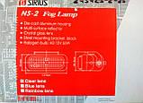 Фары дополнительные противотуманные Sirius NS-2, фото 4