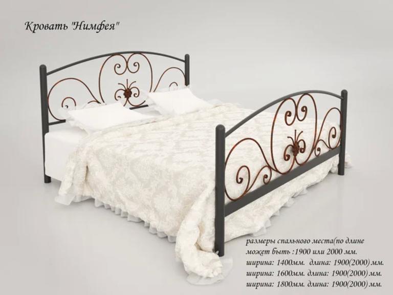Кровать кованая Нимфея Тенеро 190(200) х 140