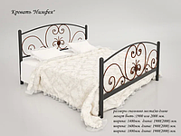 Кровать кованая Нимфея Тенеро 190(200) х 140, фото 1