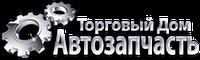 Амортизатор-вкладыш ВАЗ-2110 передний масл (SA-LA2110OFC) (AURORA)