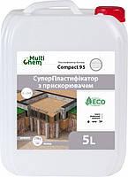 Пластификатор ускоритель для бетона Compact-95, 5 л./Пластифікатор прискорювач для бетона Compact-95, 5 л., фото 1