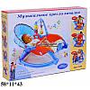 Детский шезлонг PLAY SMART 7179 0-11 кг с вибрацией и мелодиями, фото 2