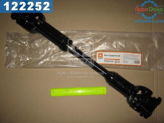 Вал карданный УАЗ 469(31512) Lmin=485 (Дорожная Карта)  3151-2203010-01