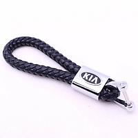 Брелок кожаный с логотипом Kia