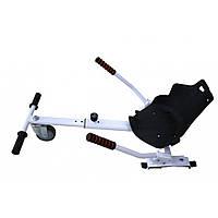 Аксессуар-сиденье для гироборда Crazy Board