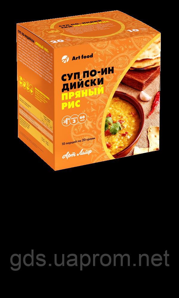 """Суп по-индийски """"Пряный рис"""", 10пак."""