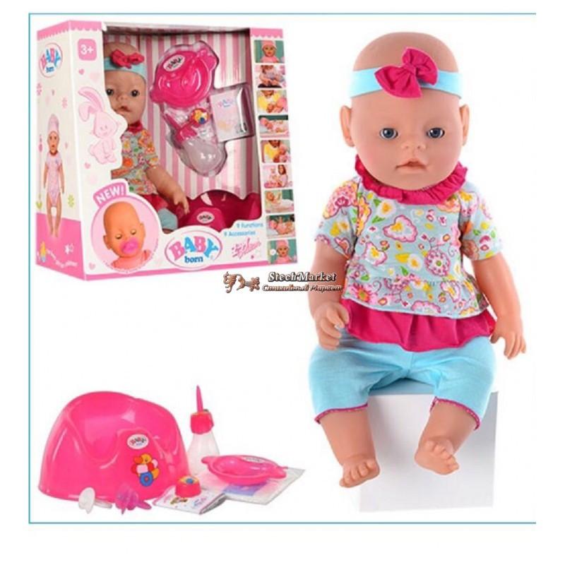 Кукла Пупс BB 8001-8 42 см