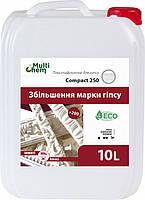 Пластификатор увеличения марки гипса Compact250Euro,10л/Пластифікатор збільшеня марки гіпса Compact250Euro,10л, фото 1