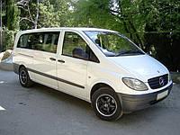 Транспортное  и  экскурсионное обслуживание клиентов в Крыму.