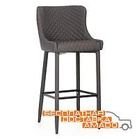 Барный стул хокер В-120  105*57*47*77 Vetro