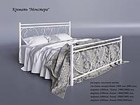 Кровать кованая Монстера Тенеро 190(200) х 160, фото 1