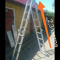 Шарнирная лестница - стремянка HIGHER 4x4 с платформой