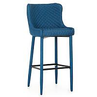 Барный стул хокер В-120  105*57*47*77 Vetro Синий