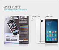 Захисна плівка Nillkin для Xiaomi Redmi NOTE 2 матова, фото 1
