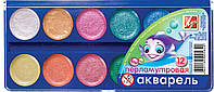 1105-08  Набор акварельных перламутровых красок 12 цветов Луч