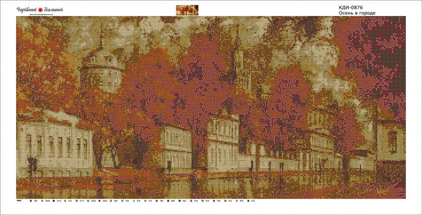 КДИ-0876 Набор алмазной вышивки Осень в городе, фото 2