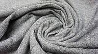Ткань трикотажная вязка с начесом однотонная светло-серый цвет