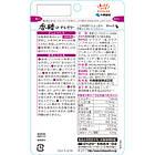 Kobayashi Koya Royal Jelly маточное молочко, черный уксус, GABA, Экстракт Эвкомии, витамины 180 кап на 30д, фото 3