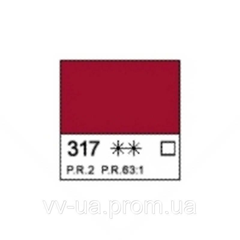 Краска масляная Ладога, Краплак красный (А), 46 мл, Невская палитра ЗХК (351645)