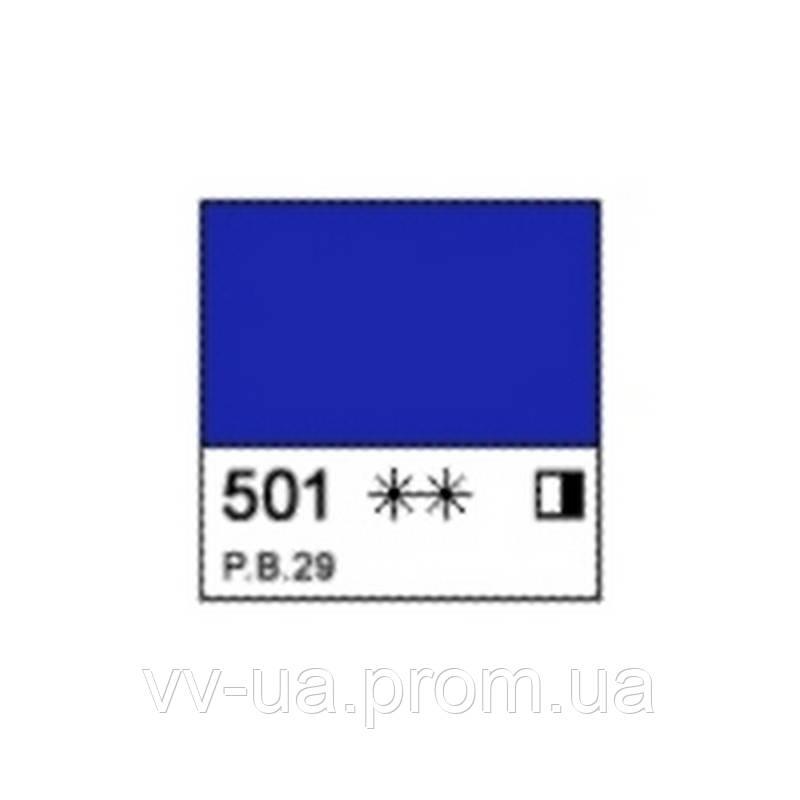 Краска масляная Ладога, Ультрамарин светлый, 46 мл, Невская палитра ЗХК (351667)