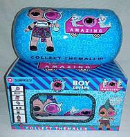 Кукла Лол LOL в капсуле 89211 Мальчишки
