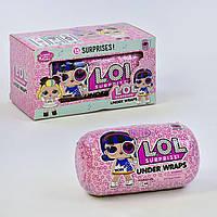 Кукла Лол LOL в капсуле  LM 2705