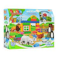 Детский конструктор Зоопарк  JDLT 5089 (53 детали)