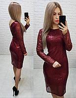 Нарядное женское платье с пайетками бордо арт 184, фото 1