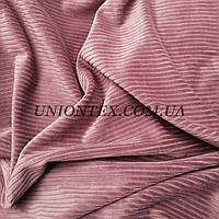 Ткань вельвет костюмно-плательный фрез, ширина 150см
