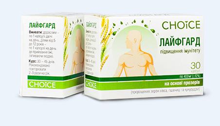 Препараты  для поднятия иммунитета взрослым препараты укрепляющие иммунитет у детей Лайфгард Чойс Choice