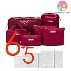 Набор органайзеров в чемодан (6 шт) (бордовый)