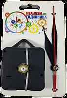 Часовой механизм 5 мм Шагающий с тремя стрелками на МДФ подложке