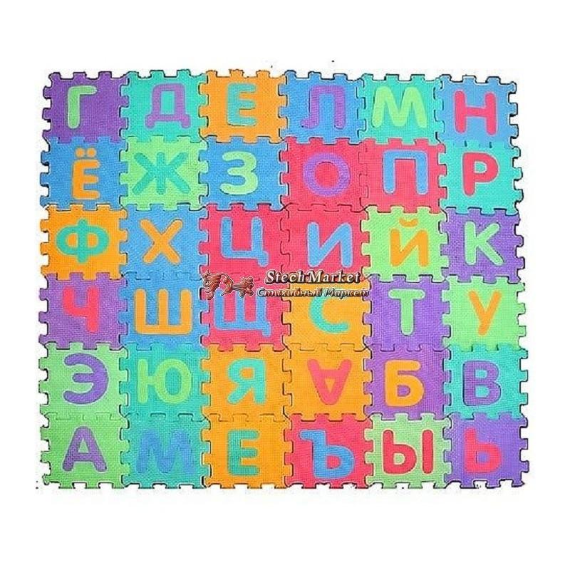 Коврик-пазл 0378 «весёлый алфавит» русский язык