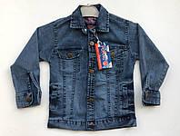Джинсовая куртка-рубашка на мальчика 3-7 лет