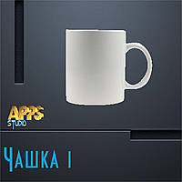 Нанесение изображений и логотипов на чашки, белая стандарт