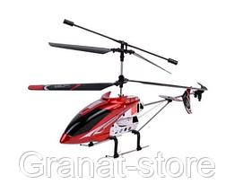 Р/У Вертолет 859 B (Красный)
