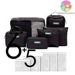 Набор органайзеров в чемодан (6 шт) (черный)