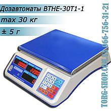 Торговые весы Дозавтоматы ВТНЕ-30Т1-1