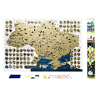 Скретч карта Украины My Map Ukraine edition (украинский язык) в тубусе