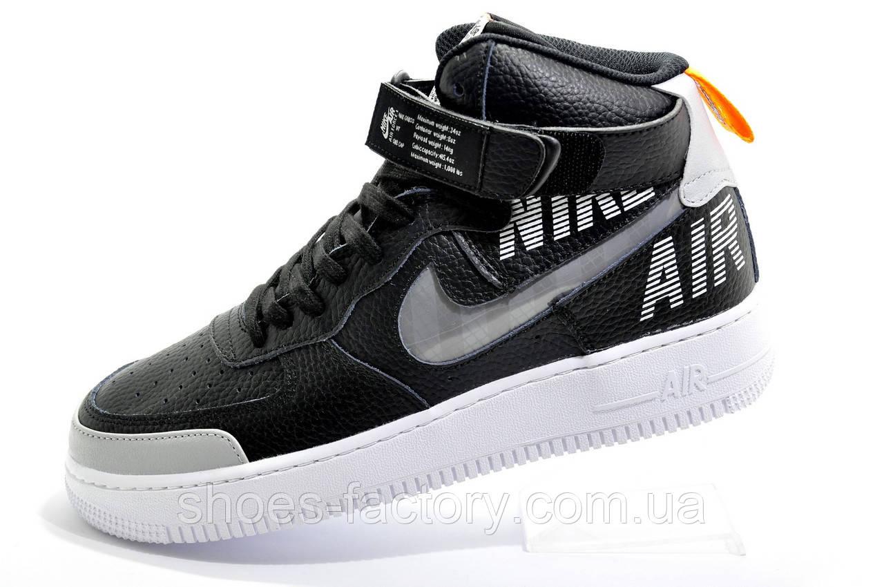 Кроссовки унисекс в стиле Nike Air Force 1 Mid, Black\White 2020