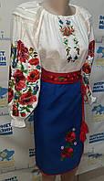 """Вишитий жіночий сценічний костюм """"Одарка"""", фото 1"""