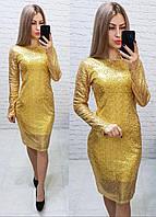 Нарядное женское платье с пайетками золото арт 184