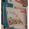 Деревянная игрушка Магнитная досточка с цифрами, фото 3