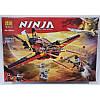 """Конструктор """"Крыло Судьбы"""" BELA Ninja 10934 193 детали, фото 2"""