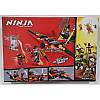 """Конструктор """"Крыло Судьбы"""" BELA Ninja 10934 193 детали, фото 3"""