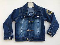Джинсовая куртка на мальчика 1-2 года