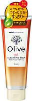 Бальзам разогревающий для удаления макияжа и глубокого очищения пор Kracie Naive Botanical Olive 170 г(601445)