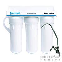Фильтры для воды Ecosoft Проточный бытовой фильтр очистки воды 3-х ступенчатый Ecosoft Standart